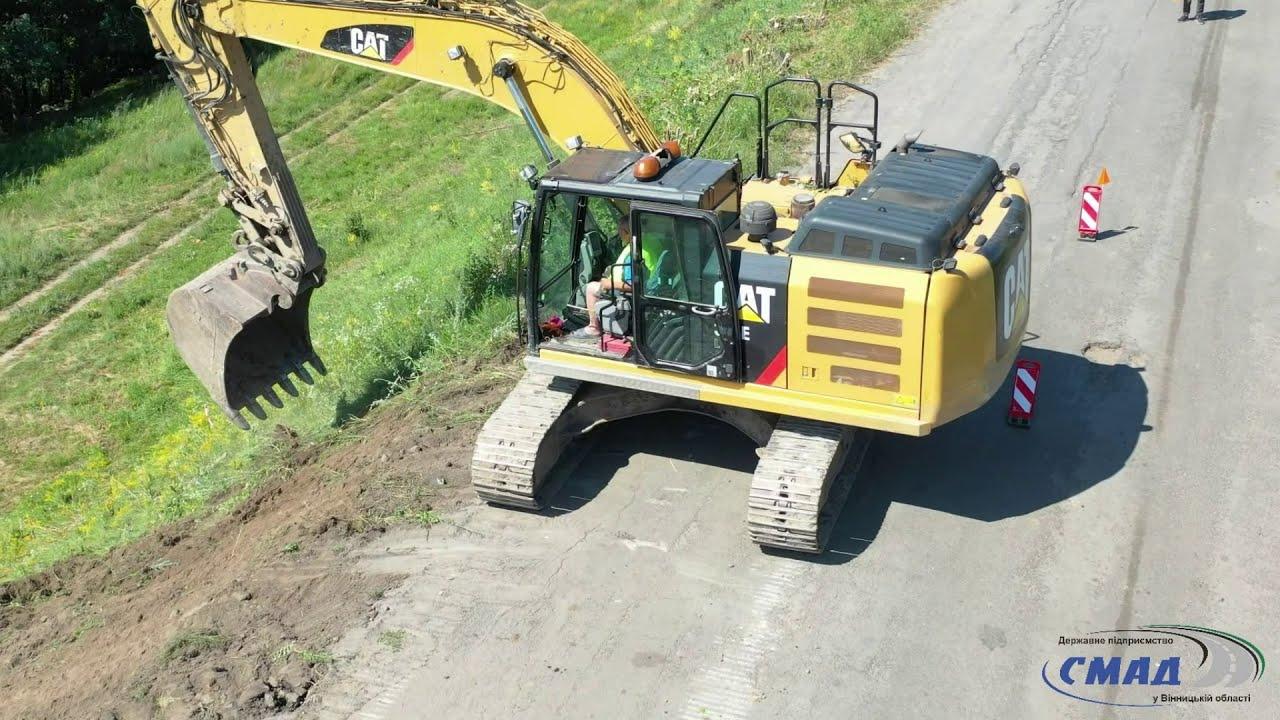 Капітальний ремонт на мосту, що проходить через р. Південний Буг на км 36+040 автомобільної дороги загального користування місцевого значення О-02-21-05 Торків-Брацлав-Ситківці-Леухи-ст. Монастирище
