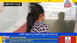 DK Shiva Kumar In Hospital For Food Poisoning