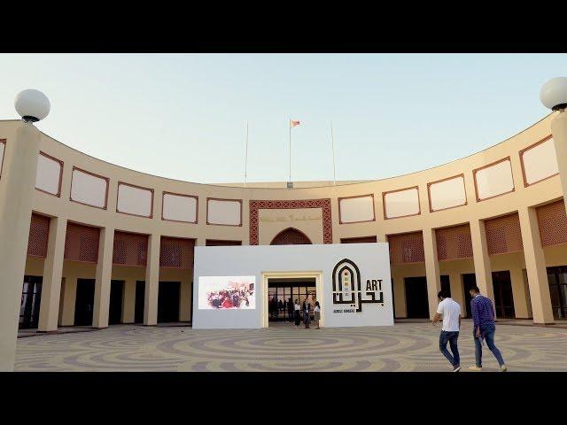 ARTBAB Art Bahrain Across Borders 2018