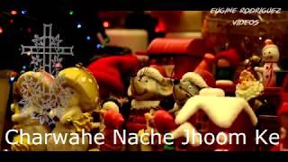 Charwahe Nache Jhoom Ke | Best Hindi Christmas   - YouTube