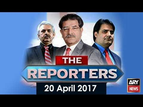 The Reporters Panama Case Special 20th April 2017