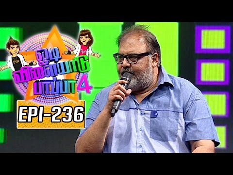 Odi-Vilayadu-Pappa-Season-4-Epi-236-Best-Performer-Avanthika-13-07-2016