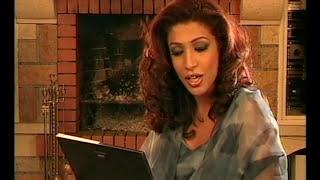 تحميل اغاني أروى - أشتقنا لك (فيديو كليب) | قناة نجوم MP3