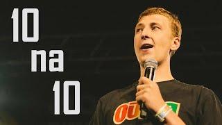 Piotr Szumowski   10 Na 10 | Stand Up Teka