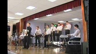 Le Sirtaki Basque - Aurélien & son Orchestre