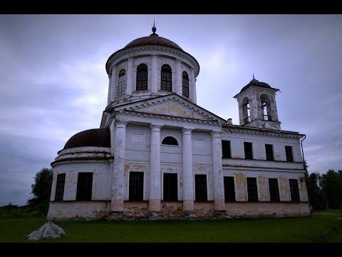 Роль православной церкви в объединении земель
