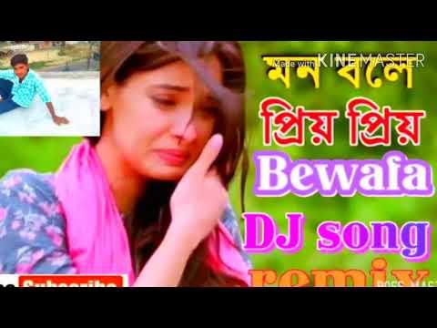 Download Mon Bole Priya Priya Sad Song Video 3GP Mp4 FLV HD Mp3