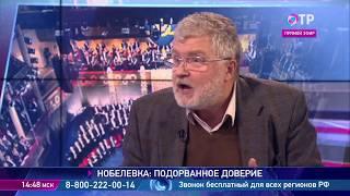 Юрий Поляков: Если Нобелевку уже дают за газетную журналистику, то следующий этап – вручать за блог