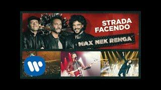 "Max Pezzali Nek Francesco Renga ""Strada facendo"" (Official Video)"