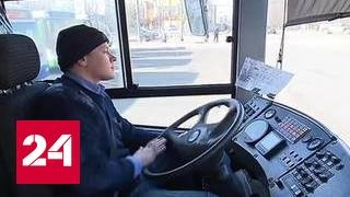 Москву и Подмосковье свяжут семь новых маршрутов