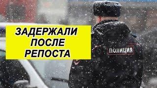 Блогера, репостнувшего видео с похорон криминального авторитета, вызывали в полицию