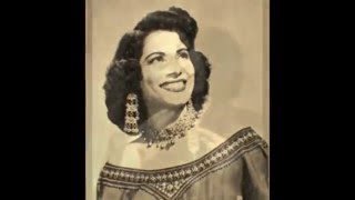 שושנה דמארי, כשהיינו ילדים, ביצוע הבכורה,  Soshana Damari
