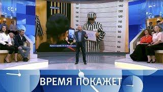 Статус «педагог». Время покажет. Выпуск от 15.11.2018