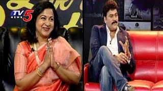 Radhika Very Glad While Chiranjeevi Saying About Her | Radhika Sarathkumar Interview | TV5 News