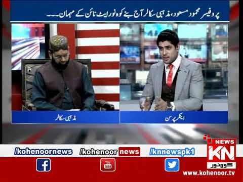 Kohenoor@9 28 December 2018   Kohenoor News Pakistan