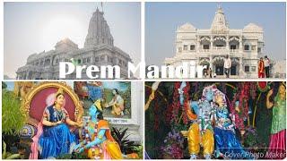 Prem Mandir Vrindavan Inside View म फ त ऑनल इन