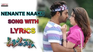 Nenante Naaku Full Song With Lyrics - Oosaravelli Songs - Jr
