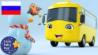 мультфильмы для детей | Автобус Бастер |  Автобус Бастер сделав снеговика | Новый выпуск!
