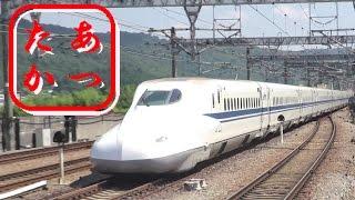 最高速度300km/h!山陽新幹線高速通過のぞみみずほさくら東広島駅JapaneseBulletTrain-Shinkansen