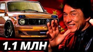 Новая Нива стоит 1,1 млн в Китае! Нива Урбан  ВАЗ 2121 будет жить!