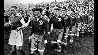 Кардиф Сити - Динамо Москва 1945 / Cardiff City vs Dynamo Moscow 1945