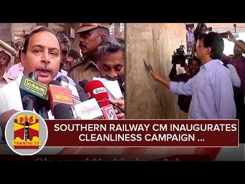 Southern-Railway-GM-Vashishta-Johri-inaugurates-Cleanliness-Campaign-in-Central-Railway-Station