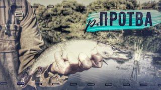 Рыбалка в милятино калужская область 2019