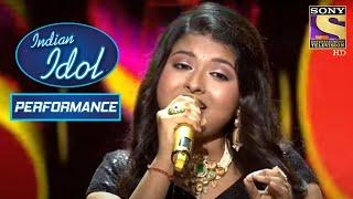 'Dafli Wale Dafli Baja' पे Arunita के Performance ने जीता Jaya का दिल   Indian Idol Season 12