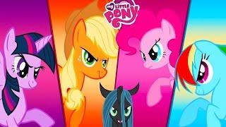 My Little Pony: Harmony Quest/Мои Маленькие Пони Миссия Гармонии часть 2 финал
