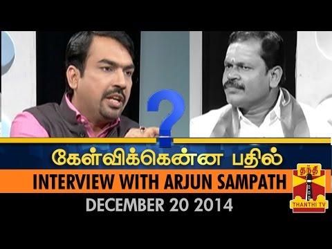 Kelvikkenna Bathil - Interview With Arjun Sampath (20/12/2014) - Thanthi TV