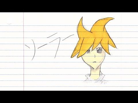 【 Molly Valentine・ Kagamine Len 鏡音レン 】Solar【ソーラー】