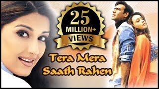 Tera Mera Saath Rahen Full Movie  Ajay Devgan Namrata Shirodkar Sonali Bendre  Bollywood Movie