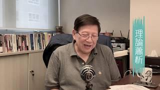 十一國慶大場面 各項措施擾民又荒謬?〈蕭若元:理論蕭析〉2019-09-28