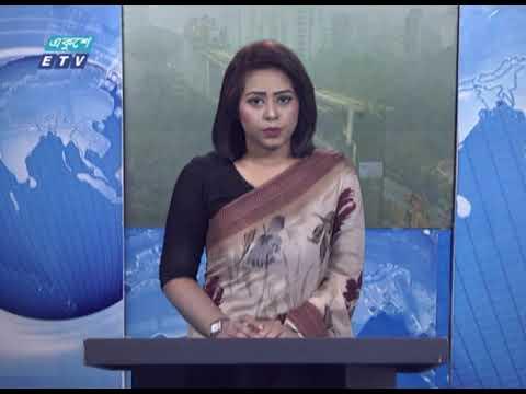 09 AM News || সকাল ০৯টার সংবাদ || 24 February 2021 || ETV News