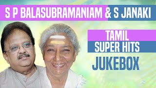 S P Balasubramaniam  S Janaki Tamil Super Hits Jukebox || Tamil Songs