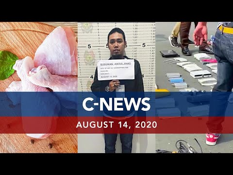 [UNTV]  UNTV: C-NEWS   August 14, 2020