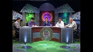 God's Special Relation With Israel   Haqeeqat   Shubhsandeshtv