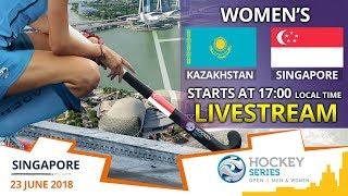 Kazakhstan v Singapore | 2018 Women's Hockey Series Open Singapore | FULL MATCH LIVESTREAM