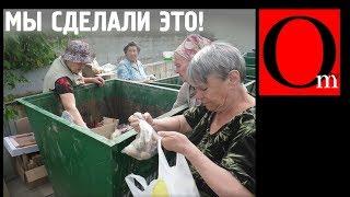 Рухнувшее величие. Рекордное ухудшение уровня жизни в РФ