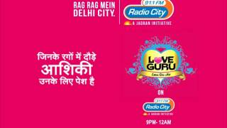 Love Guru Calls | LOVE PROBLEM SOLVED BY LOVE GURU ON RADIO CITY 91.1FM | Hindi
