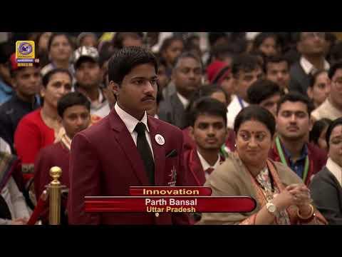 Pradhan Mantri Bal Puraskar - 2020 : Innovation awards