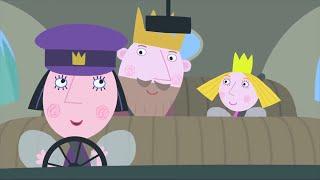 Маленькое королевство Бена и Холли - Занятый день короля - Мультики