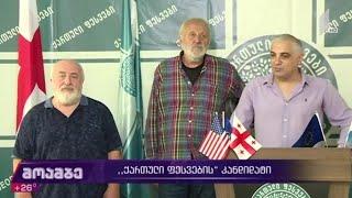 """მოქალაქეთა პოლიტიკურმა გაერთიანებამ, """"ქართული ფესვები"""" თელავში საარჩევნო შტაბი გახსნა"""