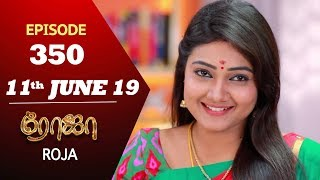ROJA Serial | Episode 350 | 11th Jun 2019 | Priyanka | SibbuSuryan | SunTV Serial | Saregama TVShows