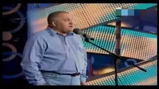 Игорь Маменко - 2