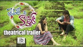 Prematho Mee Karthik Movie Theatrical Trailer