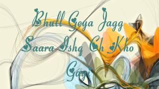 Akhiyan - Rahat Fateh Ali Khan HD 2012 LYRICS   - YouTube