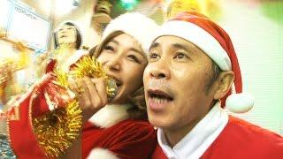 ゼロテレビ「めちゃユル#10クリスマスSP」ダイジェスト