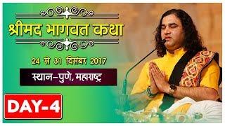 Shrimad Bhagwat Katha || Day - 4 || PUNE ||