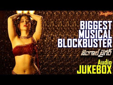 Bengal Tiger Full Songs Jukebox | Raviteja | Tamanna | Raashi Khanna